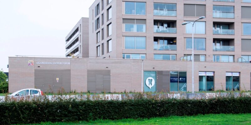 Tandartspraktijk Forum Tilburg Reeshof Gevel